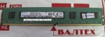 Оперативная память 4 гб ddr4 2133 MHz Samsung M378A5143DB0-CPB