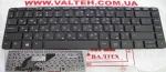 Новая клавиатура HP ProBook 640 G1 без корпусной рамки