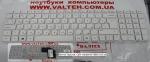 Новая белая клавиатура HP Pavilion G6-2000, G6-20xx с фреймом