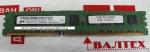 Оперативная память 1gb ddr3 1066mhz MT MT9JSF12872AZ-1G1F1