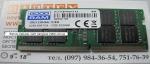 Оперативная память ddr4 8gb so dimm PC4-2133 Goodram