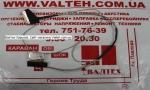 Новый шлейф матрицы Acer Aspire E5-511, E5-511G, E5-521 Версия 1