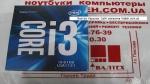 Процессор Intel Core i3-6100 LGA1151 BX80662I36100
