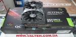 Видеокарта GeForce GTX 1050Ti 4GB GDDR5 Asus STRIX-GTX1050TI-O4G