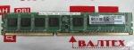 Оперативная память 2 гб ddr3 1333 Kingmax FLFE85F-C8KM9 NAES