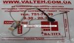 Новый шлейф матрицы HP 15-n, 15-f, 15-n225sr, 15-n228er, 15-n228