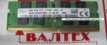Оперативная память ddr4 8gb so dimm PC4-2133 SKhynix HMA41GS6AFR