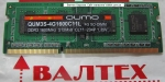 Оперативная память 4 гб ддр3 sodimm 1600mhz 1.35V Qumo
