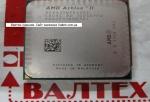 Процессор AMD AM3 Athlon II X4 635 4x2.9 GHz ADX635WFK42GI