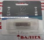 Металлическая флешка 16 гб T&G TG102-16G