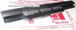 Новый аккумулятор Asus K53 4400mAh 10.8V Power Plant