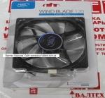 Кулер для корпуса Deepcool WIND BLADE 120 голубая подсветка