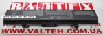 Новый аккумулятор Dell Inspiron 1525, 1440, 1526, 1545, 1546