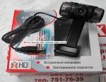 Веб камера HQ-Tech WU-8019 Box