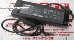 БУ оригинальный блок питания HIPRO 19V 7.1A HP-OW135F13