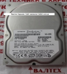 Жесткий диск 160GB 3.5 SATA 2 Hitachi HDS721616PLA380
