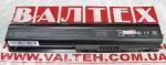 Новый аккумулятор HP Pavilion G6-1000, G6-1100 10.8V 5200mAh