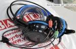 Наушники с микрофоном Vinga HSC060 Gaming Black HSC060BK