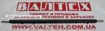 Вал первичного заряда Samsung ML-1610, ML-1861 PrintPro