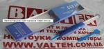 Термопаста Halnziye HY880 шприц 30 г