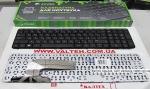 Новая клавиатура HP 15-E, 15-N, 15-D, 15-F, 15-G Power Plant
