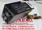 Блок питания Frontier FPS-GPB-400 fun 8x8