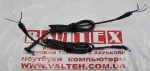 Оригинальный кабель питания HP 90W 4.5x3.0 мм три провода