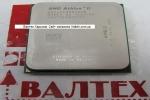 Процессор AMD Athlon II X2 240E Socket AM3 2.8 Ghz tray