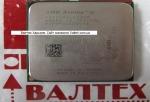 Процессор AMD Athlon II B28 2x3.4Ghz AM3 tray