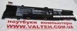 Новый аккумулятор Asus A501L, A501C, K501U Elements PRO