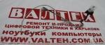 Шлейф матрицы Asus X540SC, X540Y, X540YA, X540L, X540LA, X540LJ