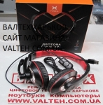 Наушники с микрофоном Vinga HSU040BK USB