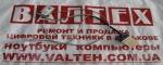 Новый шлейф матрицы Asus X542B, X542BP, X542BA