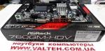Материнская плата Asrock AM3+ 760GM-HDV