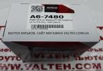 Процессор AMD A6-7480 2x3,8 GHz FM2+ AD7480ACABBOX