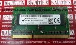 Оперативная память 4 гб ддр3 sodimm PC3L-14900S 1.35V MT