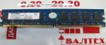 Память ddr2 2gb 800mhz Elpida EBE21UE8AFFA-8G-F