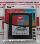 Новый ssd диск 240gb SILICON POWER S55 SP240GBSS3S55S25