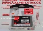 Новый ssd диск 120gb Kingston V300 SV300S37A