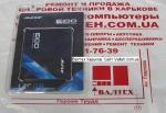Новый ssd диск 120gb Avexir E100 AVSSDE100ZZ-120GB