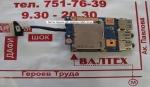 Плата usb порта, аудио разъемов Lenovo B570e, B570