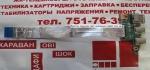 Плата usb порта, аудио разъемов Asus K55V, K55VD-SX138H