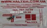 Cканер отпечатков пальцев ноутбук HP Pavilion DV6-3055sr