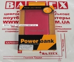 Power bank 9000mah PB048 red
