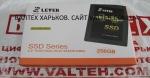 Новый 256 гб ssd Leven JS600SSD256GB