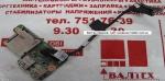 Плата DMB50 IO Board 12710-1 PWB: V609D REV:A00
