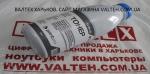 Тонер HP универсальный 1000, 1200, 1300 PrintPro TH-UN-150 150 г