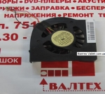 Кулер MSI EX700, MS-1719