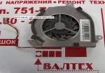 Кулер MSI X400, X400-209UA