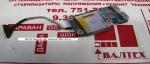 Плата PAJ80 LS-7401P Rev. 1.0